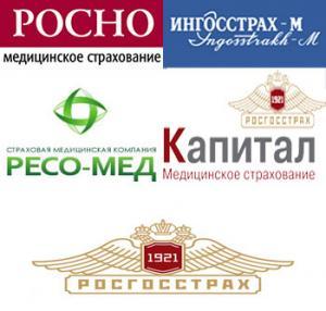Региональный материнский капитал в нижегородской области